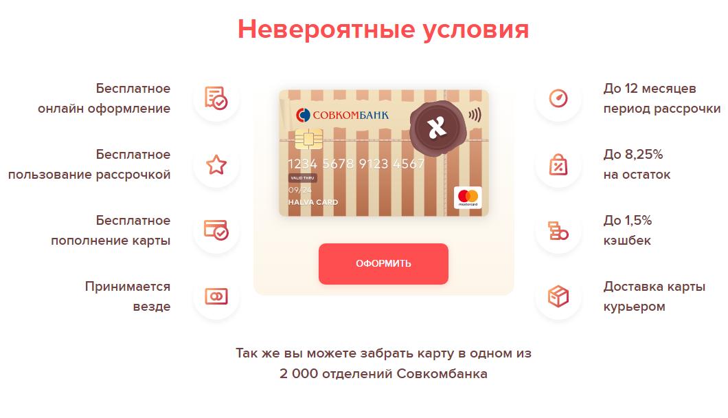 подать заявку на кредит в газпромбанк онлайн заявка на кредит наличными потребительский